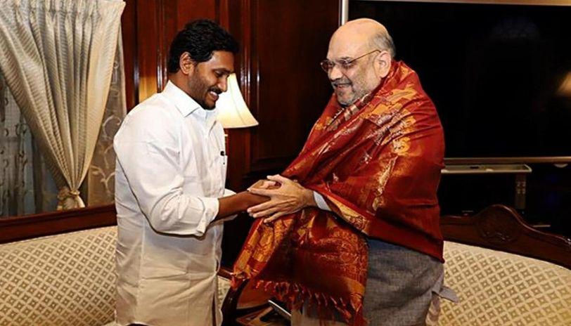 Andhra Pradesh CM