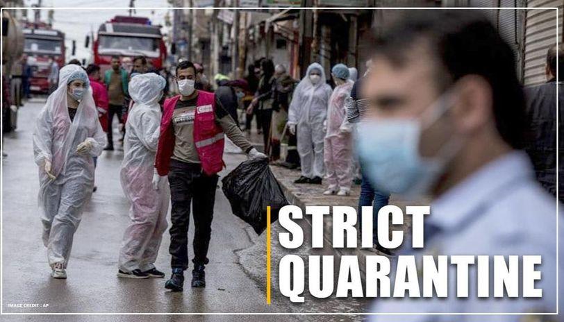 Coronavirus scare: Panama announces strict quarantine measures amid COVID-19